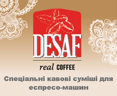Кофейные смеси espresso