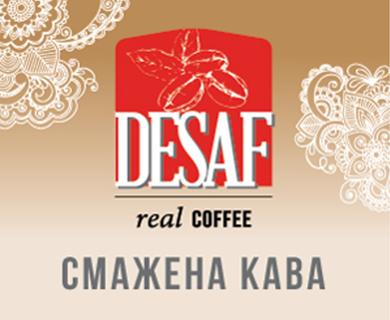 кофейная классика